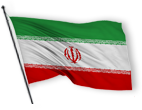 Iranian Blood Transfusion Organization